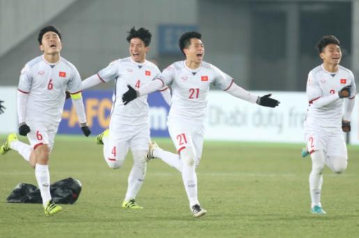 """U23 Việt Nam sẽ phải """"cọ sát"""" với nhiều đối thủ mạnh tại Giải bóng đá quốc tế U23 2018"""